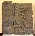 Relief orthostat showing a hunter. From Sam'al citadel. 9th century BC. Museum of the Ancient Orient, Istanbul.jpg