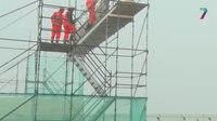 File:Renovatie aan Waalbrug gestart.webm