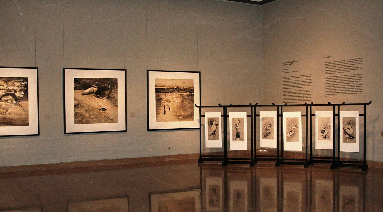 File Retrospective Li Chevalier National Art Museum Of