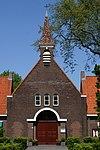 foto van Mariagaard kapel