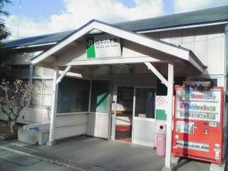 Rikuchū-Yagi Station - The former station building in November 2007