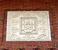 Ritsumeikan University Emblem (Nakagawa Hall).JPG