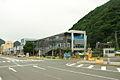 Road station Shimoda 道の駅 下田 (2625320586).jpg