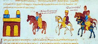 Basil II - Triumph of Basil II through the Forum of Constantine, from the Madrid Skylitzes