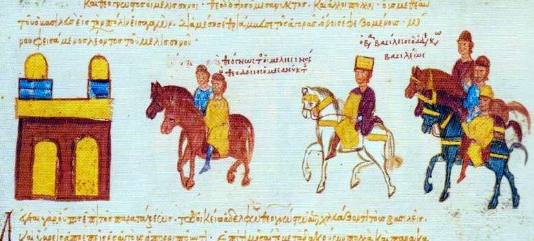 Roman triumph, Basil II