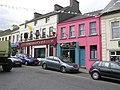 Rose Bud, Carndonagh - geograph.org.uk - 1381182.jpg
