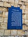 Rosh Pina, Israel 19.jpg