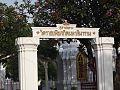 Royal Graveyard of Wat Ratchabopit (2).jpg