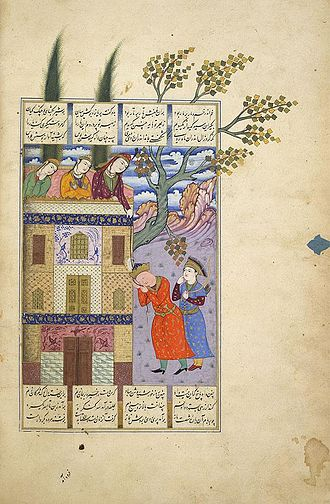 Rudaba - Rudaba, Persian miniature