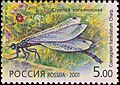 Russia stamp 2001 № 675.jpg