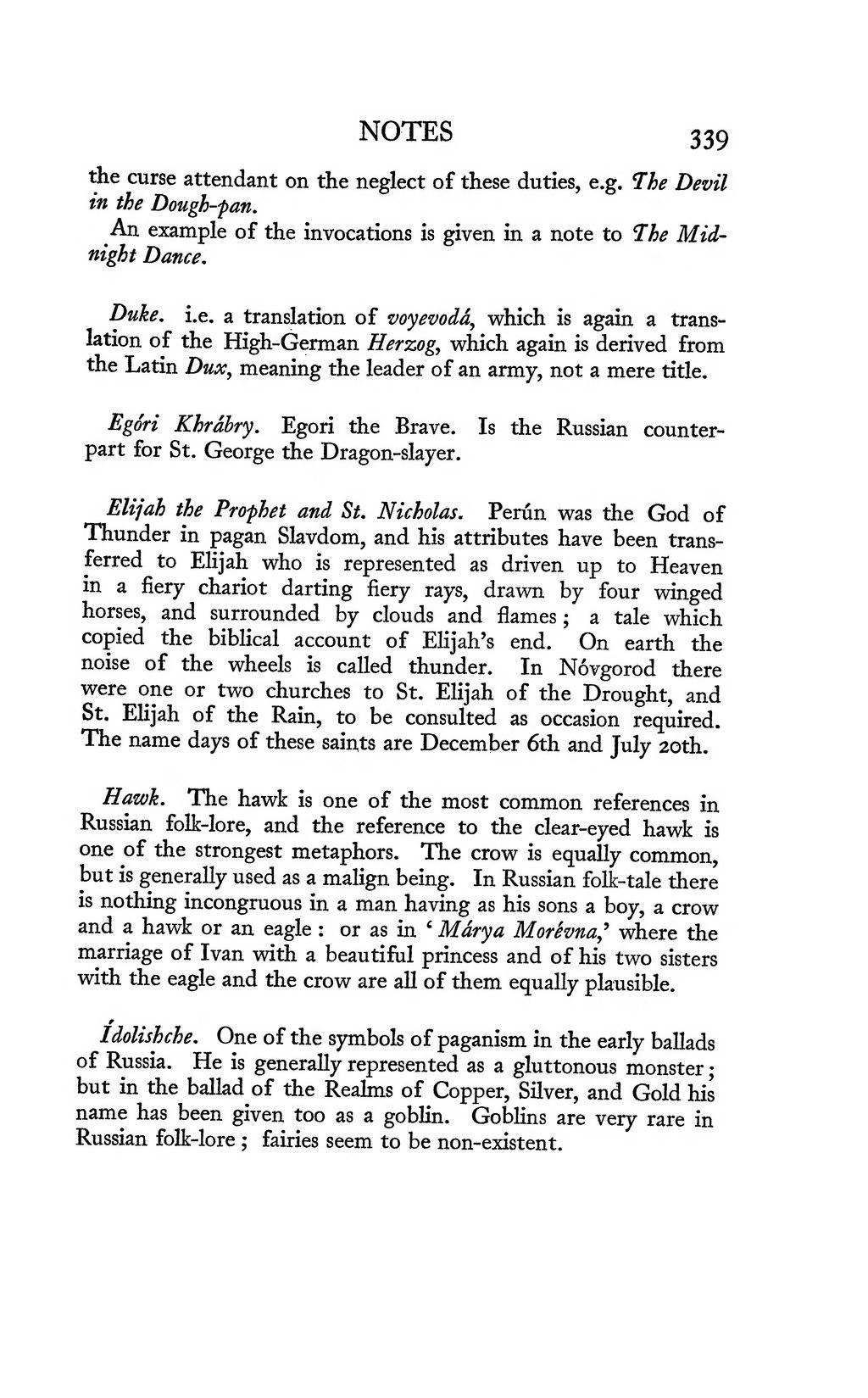 Page:RussianFolkTales Afanasev 368pgs djvu/355 - Wikisource