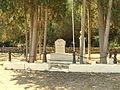Russian Navy Monument, Sphacteria Island, Greece.jpg