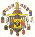 Russian coa 1857.png