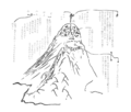 Ryoma Sakamoto Palaeography06.png