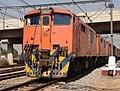 SAR Class 6E1 Series 7 E1845.JPG