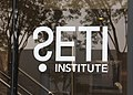 SETI Entrance.jpg