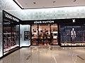 SZ 深圳 Shenzhen 羅湖區 Luohu 華潤萬象城 MixC mall August 2018 SSG LV clothing shop.jpg