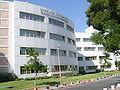 Safra Children Hospital, Tel Hashomer.JPG