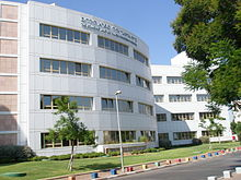 Healthcare in Israel - Wikipedia