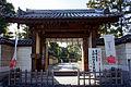 Saidai-ji Nara Japan01s3.jpg