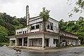 Sandakan Sabah Abandonned-cinema-in-Tanah-Merah-02.jpg