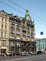 Sankt-Petěrburg 071.jpg
