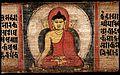 Sanskrit MS Epsilon 1 Wellcome L0027855.jpg