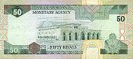 SaudiArabiaP24b-50Riyals-(1983)-donatedth b.jpg