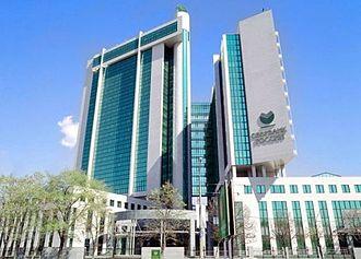 Sberbank of Russia - Image: Sberbank head office