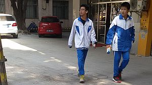 School Uniform for HPGWMS (C).jpg
