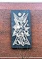 Schule Horner Weg 89 in Hamburg-Horn, Kunst am Bau.jpg