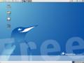 Screenshot Mandriva Linux 2006-RC1.png