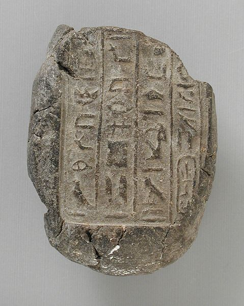 File:Seal Impression with an Apotropaic Spell to Thoth LACMA M.80.202.858.jpg