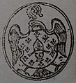 Seal of the l'abbaye st-Nicaise.jpg