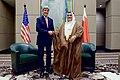 Secretary Kerry Shakes Hands With Bahraini Foreign Minister Sheikh Khalid bin Ahmed al-Khalifa (26220626781).jpg