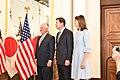 Secretary Tillerson Attends a Meet and Greet in Tokyo (38167352166).jpg