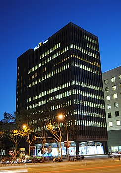 mgs seguros wikipedia la enciclopedia libre