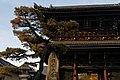 Seiryoji temple (8278706173).jpg