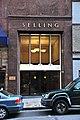 Selling Building's Alder Street entrance - Portland, Oregon (2012).jpg
