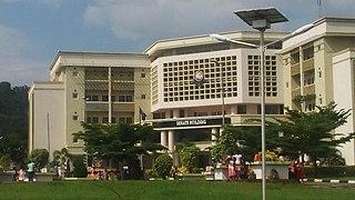 Adekunle Ajasin University Nigerian public university