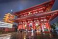 Sensoji - Asakusa Kannon Temple (17625161926).jpg
