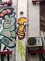 Seta graffiti Teatre Arnau.jpg