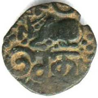 Jaffna Kingdom - Reverse of the Setu coin with Setu legend in Tamil