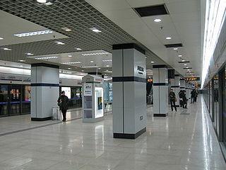 Shanghai Stadium station Shanghai Metro station