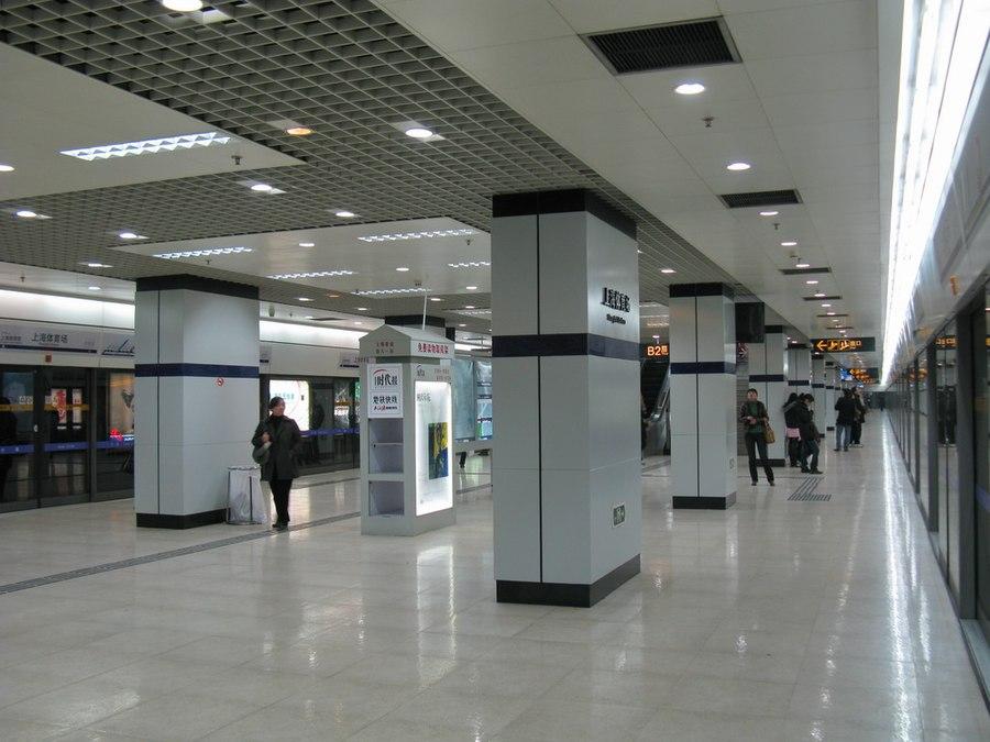 Shanghai Stadium station