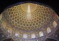 Sheikh Lotfollah Mosque Isfahan - Interior view.jpg