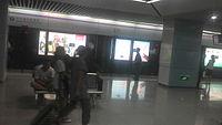 Shenzhen Metro Wuhe Station.jpg