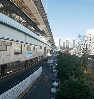 Shibaura-futō Station Railway station in Tokyo, Japan