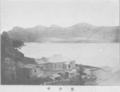 Shikotan in Japan around 1900.png