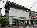 Shimizuya Honten Tenpo ken Shuoku.jpg